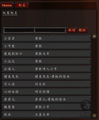 7mQ5-98zlK17T1kSav-d5.jpg