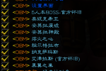 DBM-Core