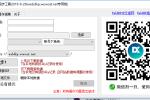 非插件 - WebDKP同步工具