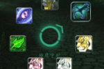OPie_Classic